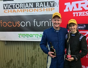 DUNLOP WINS RALLY CHAMPIONSHIP